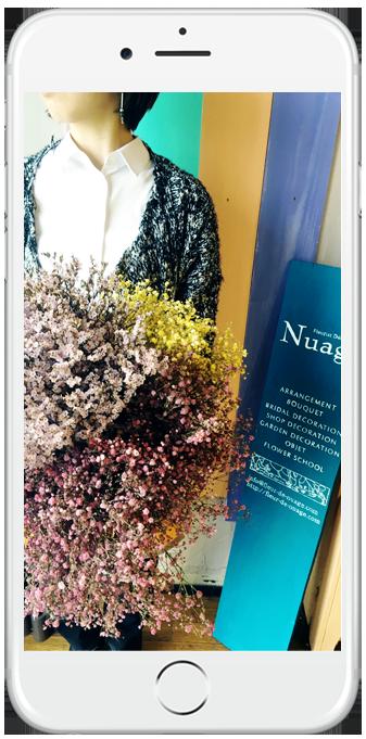 d_bouquet_002_nuage
